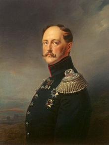 Portrait Of Emperor Nicholas I